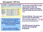 why upgrade pdf print