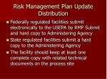 risk management plan update distribution