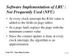 software implementation of lru not frequently used nfu