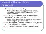 assessing current human resources