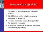 allowable costs 647 30