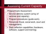 assessing current capacity4