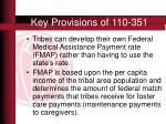 key provisions of 110 3512