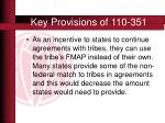 key provisions of 110 3513