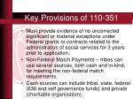 key provisions of 110 3516