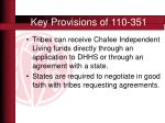 key provisions of 110 3518