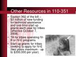 other resources in 110 351