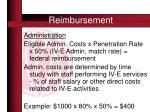 reimbursement1