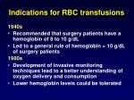 indications for rbc transfusions
