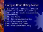 horrigan bond rating model