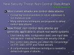 new security threat non control data attack