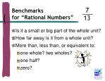 benchmarks for rational numbers
