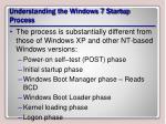 understanding the windows 7 startup process