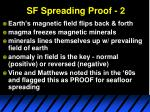 sf spreading proof 2