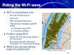 riding the wi fi wave