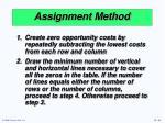 assignment method2