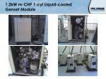 1 2kw m chp 1 cyl liquid cooled genset module