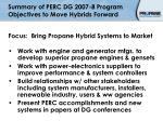summary of perc dg 2007 8 program objectives to move hybrids forward