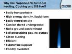 why use propane lpg for local heating cooking and dg fuel