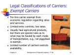 legal classifications of carriers exempt carriers