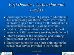first domain partnership with families
