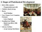 i stages of postclassical development