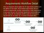 requirements workflow detail7