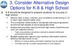 3 consider alternative design options for k 8 high school
