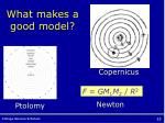 what makes a good model