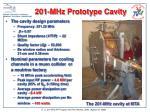 201 mhz prototype cavity