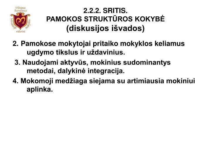2.2.2. SRITIS.