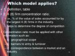 which model applies