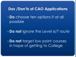 dos don ts of cao applications