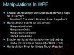 manipulations in wpf