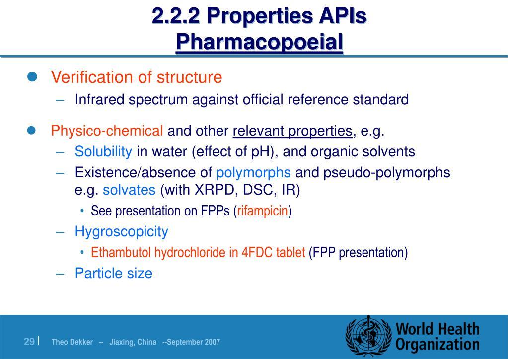 2.2.2 Properties APIs