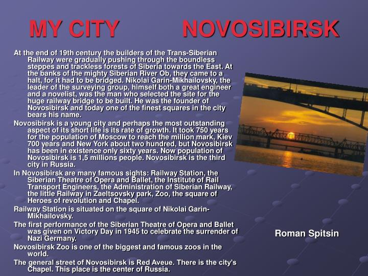 My city novosibirsk1