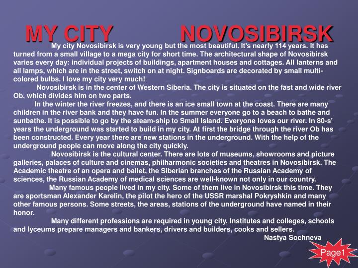 MY CITY           NOVOSIBIRSK