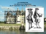 la convention les d buts de la r publique du 21 septembre 1792 au 26 octobre 1795