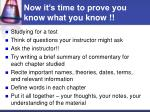 now it s time to prove you know what you know