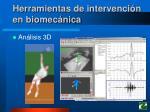 herramientas de intervenci n en biomec nica22