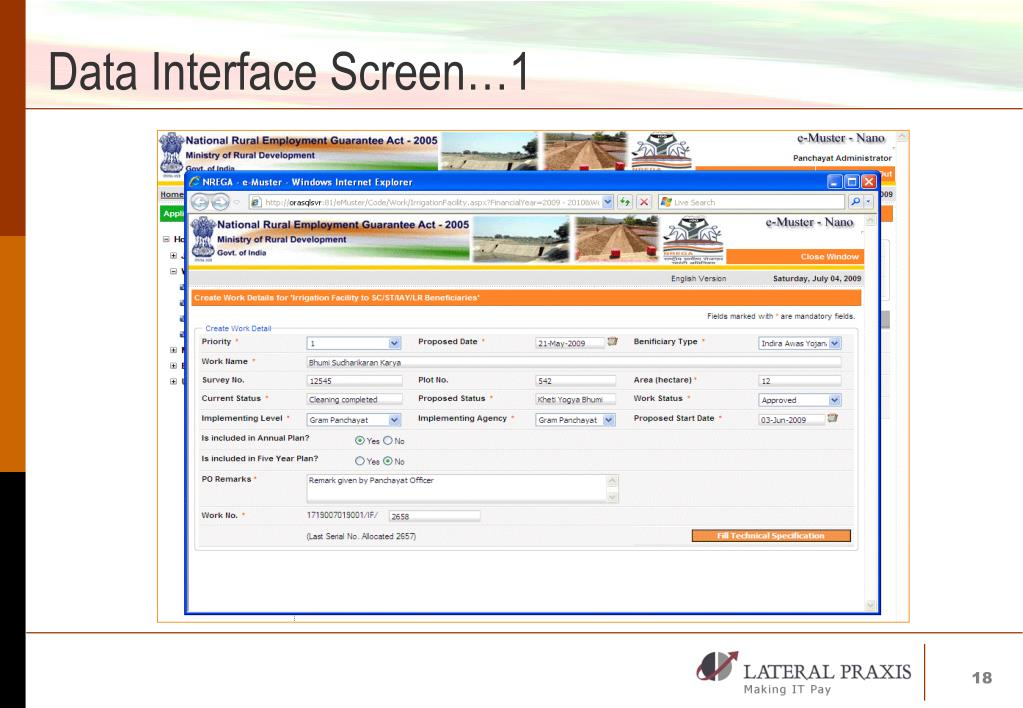 Data Interface Screen…1