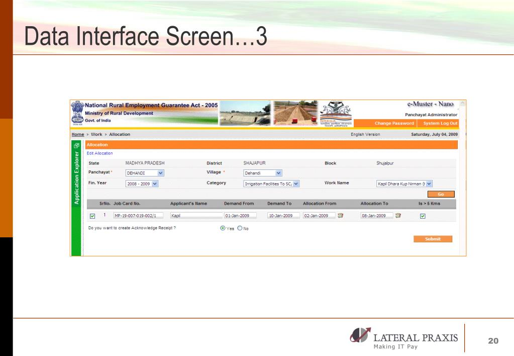 Data Interface Screen…3