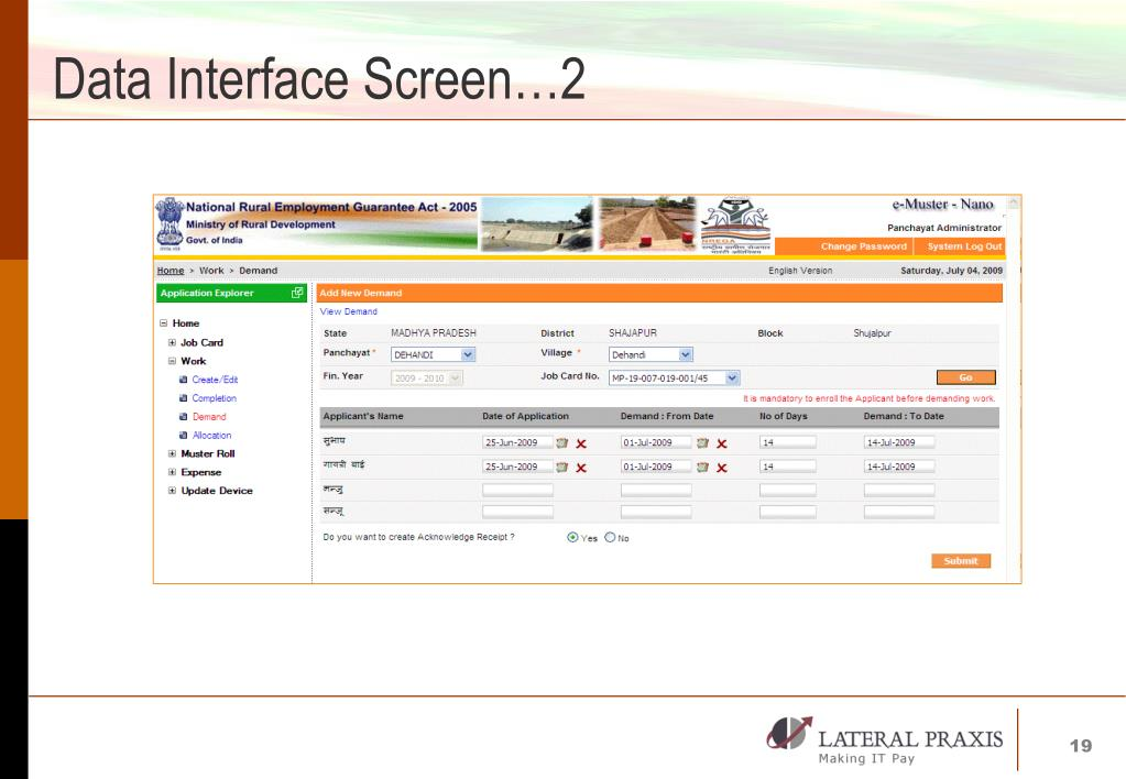 Data Interface Screen…2