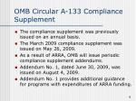 omb circular a 133 compliance supplement