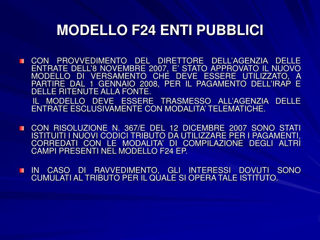 MODELLO F24 ENTI PUBBLICI