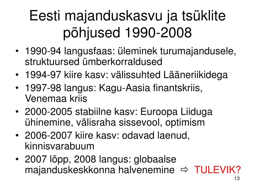 Eesti majanduskasvu ja tsüklite põhjused 1990-2008