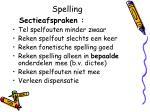spelling30