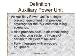 definition auxiliary power unit