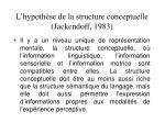 l hypoth se de la structure conceptuelle jackendoff 1983