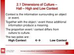 2 1 dimensions of culture hall high and low context